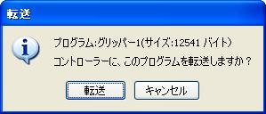 Parallels_desktopscreensnapz093