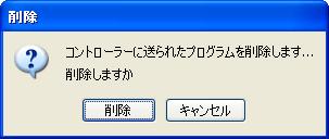 Parallels_desktopscreensnapz098