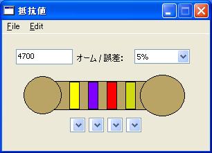 Parallels_desktopscreensnapz128