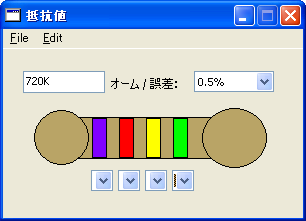 Parallels_desktopscreensnapz131