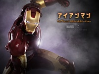 Ironman_desk03_200_3
