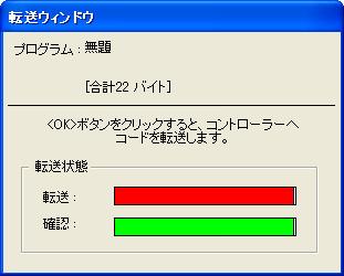 Parallels_desktopscreensnapz008