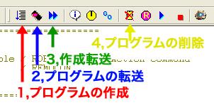 Parallels_desktopscreensnapz011xx