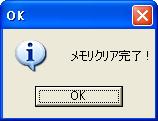 Parallels_desktopscreensnapz018