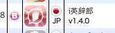 Ipabacklistscreensnapz014