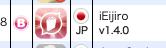 Ipabacklistscreensnapz015