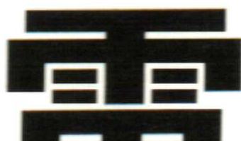 Ptdc0012x