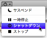 Parallels_desktopscreensnapz022
