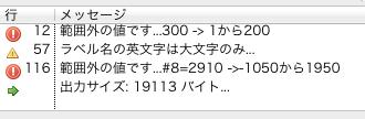 Xcontrollerscreensnapz010_2