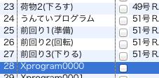 Xcontrollerdebugscreensnapz018