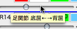 Xcontrollerscreensnapz005