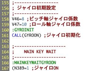 Xcontrollerscreensnapz002